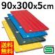 体操マット ナイロン カラーマット 体操教室や家庭などで使える カラー 体操マット SGマーク付 90×300×厚5cm
