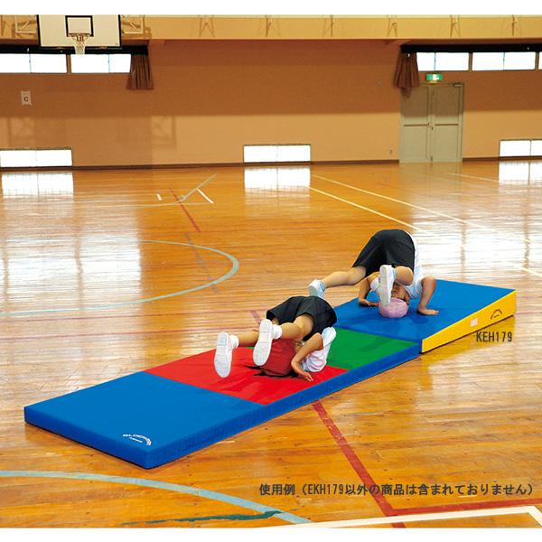前転の練習 マット運動など 子ども運動用マット エバニュー ブロックマットアングル EKH179 EVERNEW