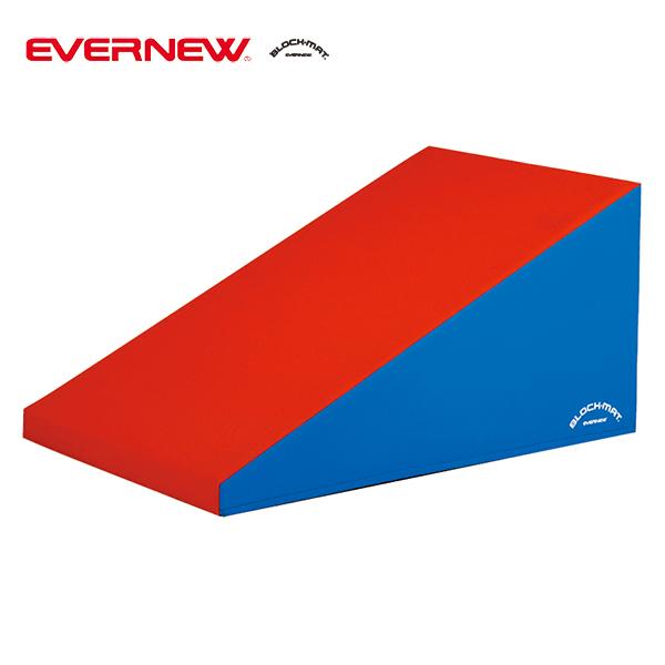 傾斜のある運動用マット エバニュー ブロックマットスロープ EKH196 EVERNEW