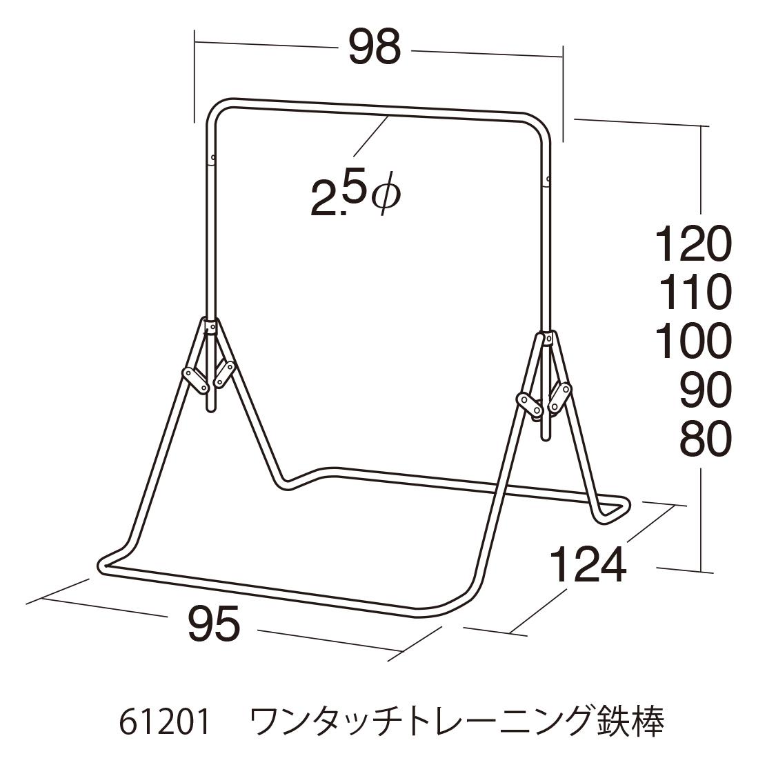 室内鉄棒 子ども用 高さ80cmからのSGマーク付き 子供用鉄棒 折りたたみ式 ワンタッチトレーニング鉄棒