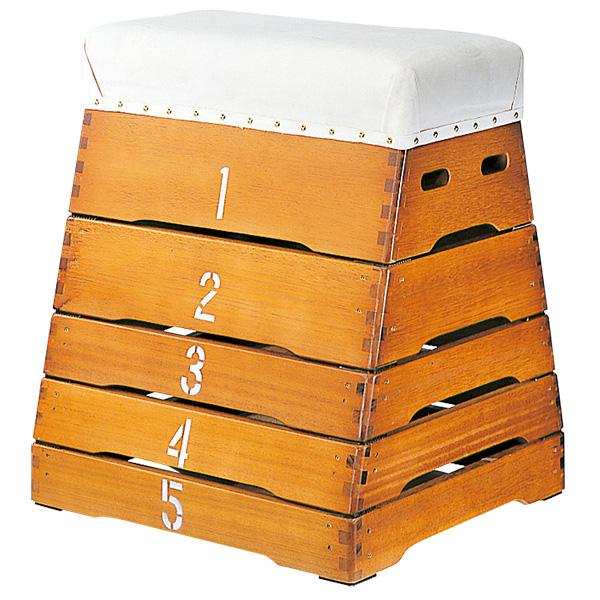 跳び箱 5段とび箱 富士型跳び箱