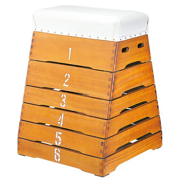 とび箱 6段 ノンスリップゴム付 跳び箱 富士型跳び箱