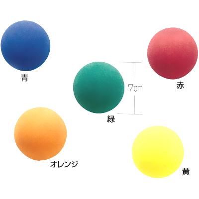 ボールプール用ボール 完全無垢 EVAボール 200個セット