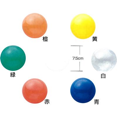 ボールプール用ボール ボールプール共通 200個セット