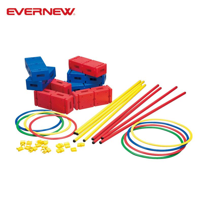 遊びながら運動ができる マルチ運動遊びセット ETE110 EVERNEW