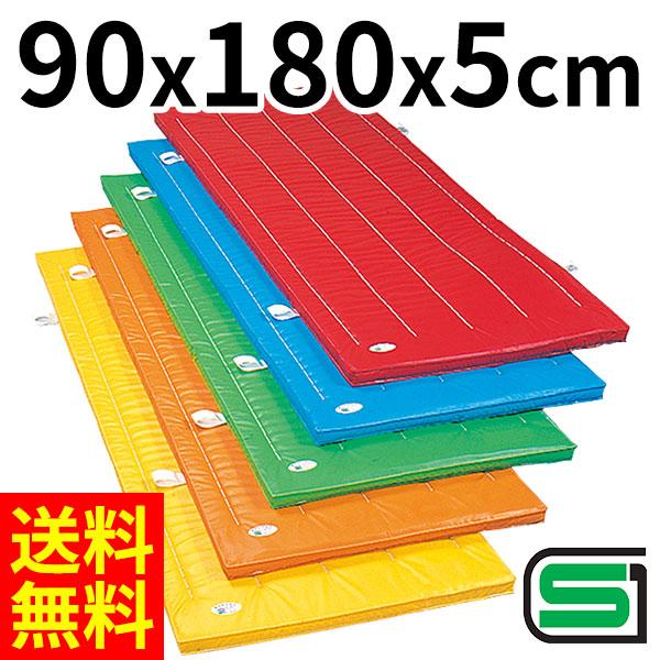 体操マット 屋外使用可能 水拭きOK ターポリン カラーマット SGマーク付 90×180×厚5cm