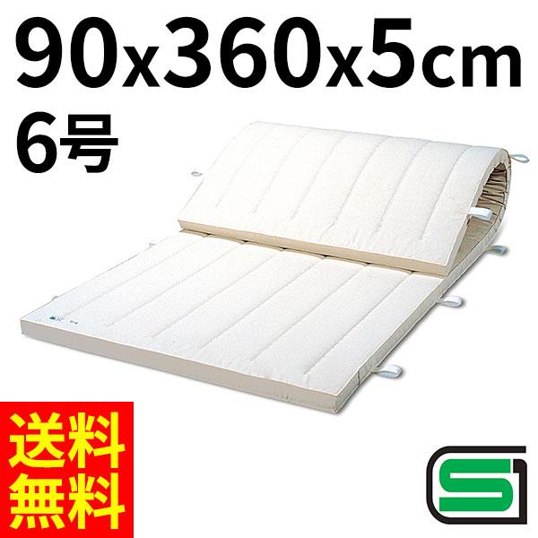 体操マット 体操教室や家庭などで使える 体操 練習マット SGマーク付体操マット 6号 90×360×厚5cm