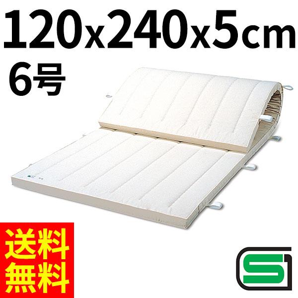 体操マット 体操教室や家庭などで使える 体操 練習マット SGマーク付体操マット 6号 120×240×厚5cm