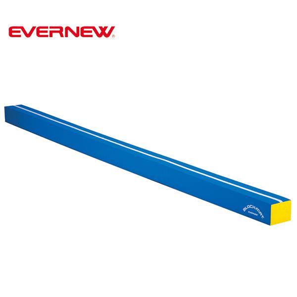 軽量でソフトな平均台 こどものバランス運動に エバニュー  ブロックマットバランスA EKH176 EVERNEW