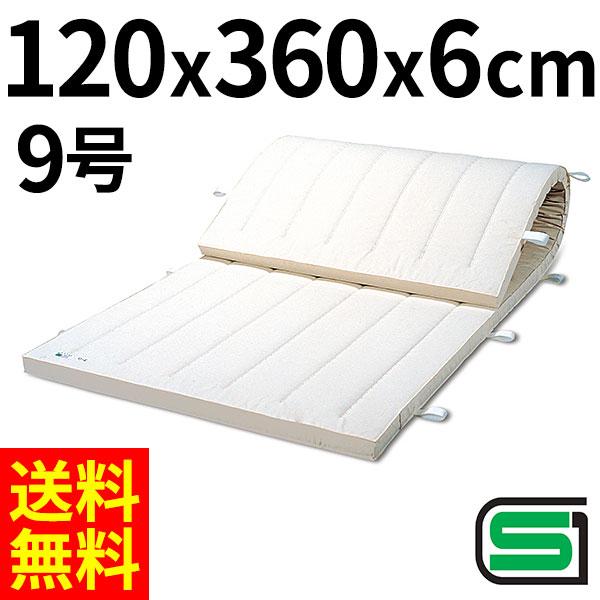 体操マット 体操教室などで使える マット運動 練習マット SGマーク付体操マット 9号 120×360×厚6cm