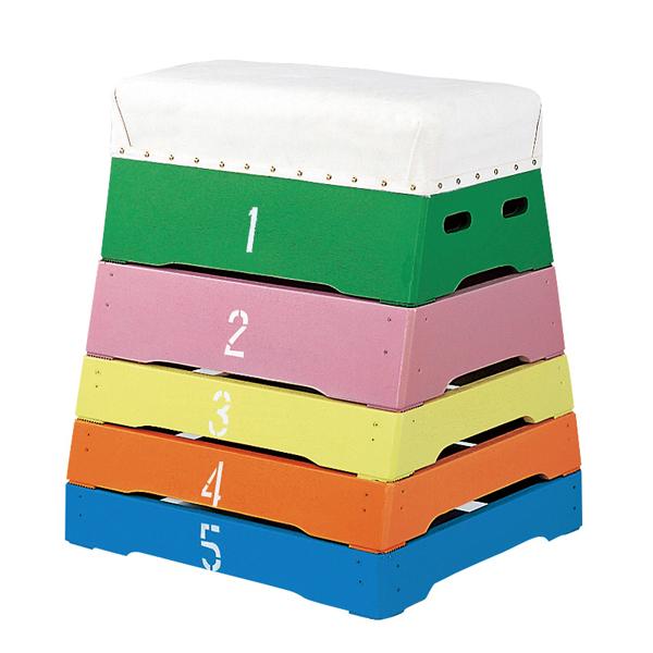 跳び箱 5段 カラーとび箱 富士型カラー跳び箱