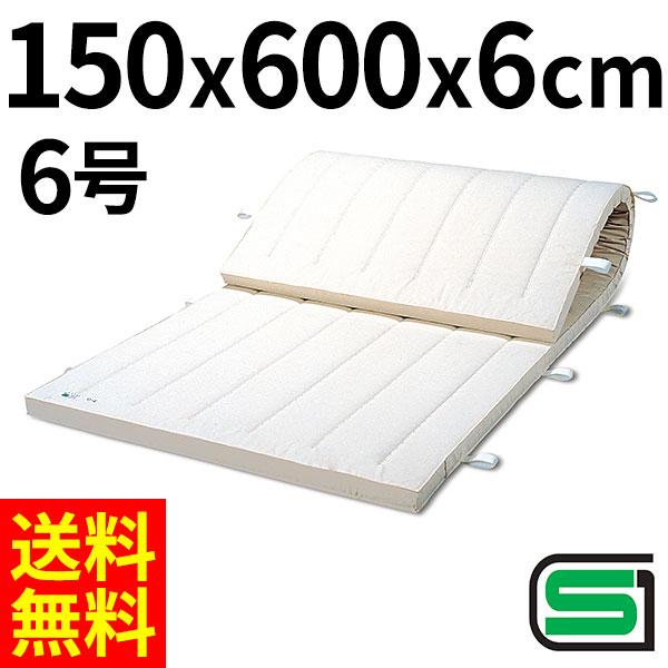 体操マット 体操教室などで使える マット運動 練習マット SGマーク付体操マット 6号 150×600×厚6cm