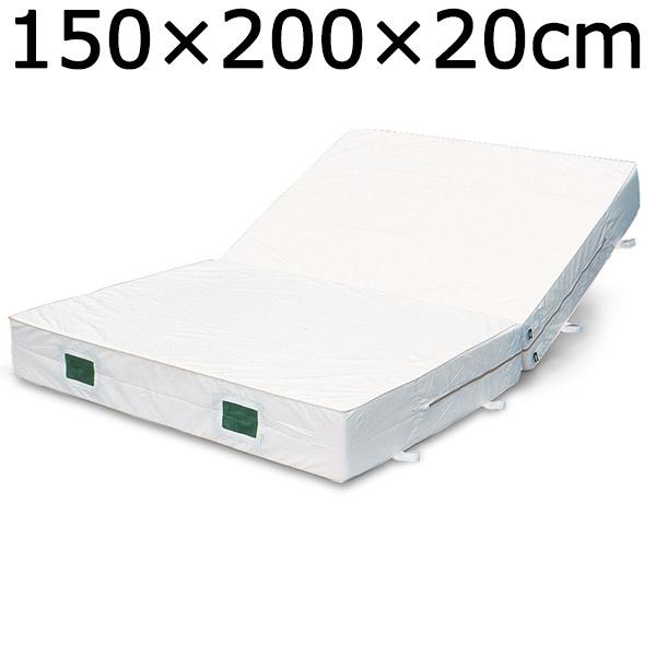 体操マット 厚さ20cm ウレタンマット(エバーマット) 二つ折り 室内用ソフトマット 150×200×厚20cm