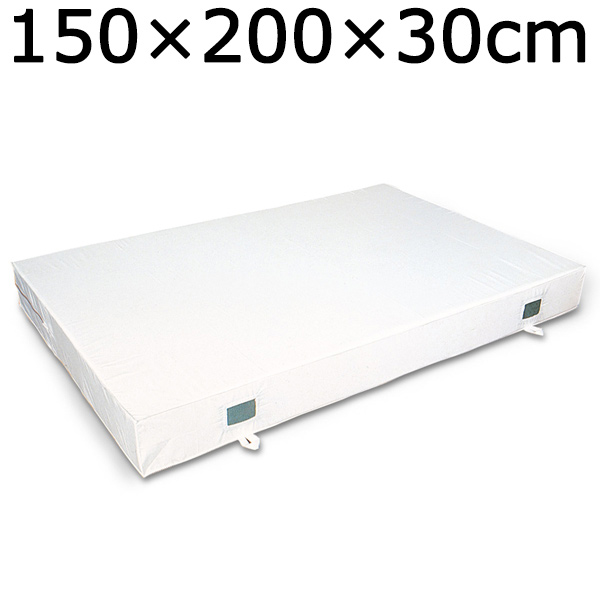 体操マット 厚さ30cm ウレタンマット(エバーマット) 室内用ソフトマット 150×200×厚30cm
