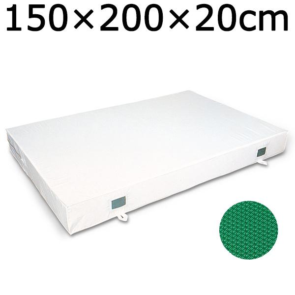 体操マット 厚さ20cm ウレタンマット 滑り止め付 抗菌防臭 防カビ加工 室内用ソフトマット 150×200×厚20cm