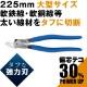 【PW-325】電工パワーニッパー(強力刃) 圧着機能付