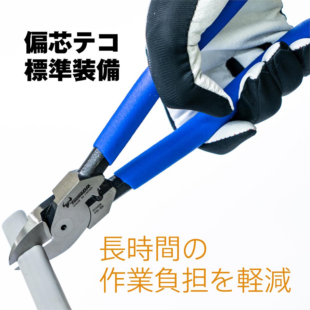 【PW-115】電工パワー万能ペンチ 圧着機能付