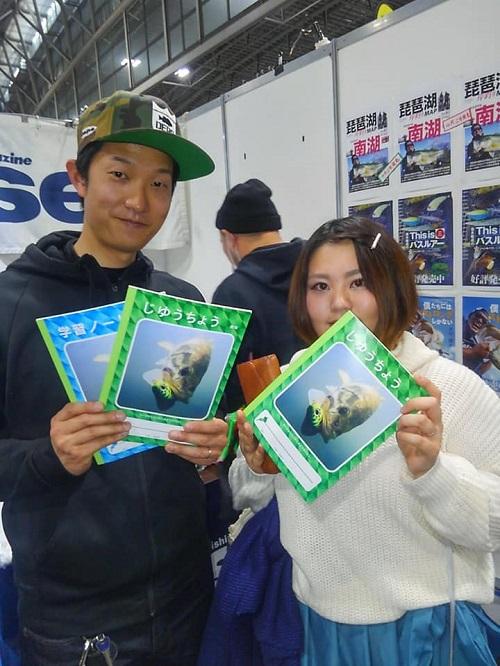 Aセット:BASSノートじゆうちょう・学習ノート 各15冊セット 5,602円