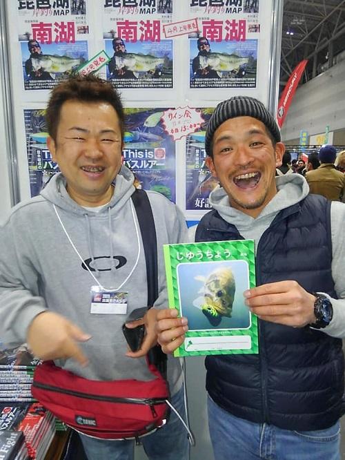 Cセット:BASSノートじゆうちょう・学習ノート 各5冊&スピニング用ロッドソックスセット 3,056円