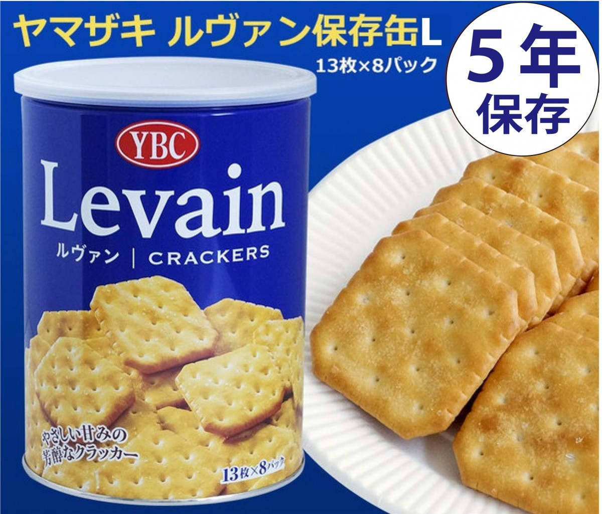 ヤマザキビスケット Pルヴァン保存缶 L   6缶/箱