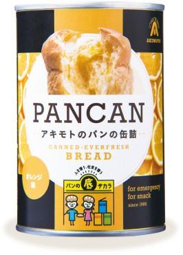 アキモト 缶入りソフトパン オレンジ味×24個 パンの缶詰