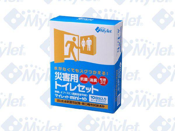 災害用トイレセット マイレットmini-10