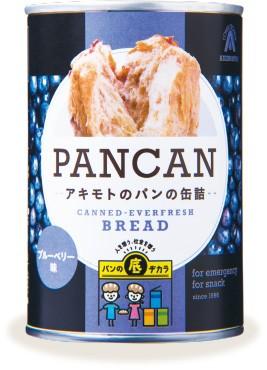 アキモト 缶入りソフトパン ブルーベリー味  24缶/箱  パンの缶詰