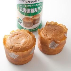 あすなろ 災害備蓄用 パンの缶詰 黒まめ  2個入      5.5年保存   24缶/箱