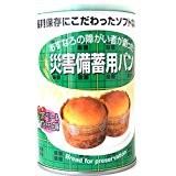 あすなろ 災害備蓄用 パンの缶詰 クランベリー&ホワイトチョコ  2個入      5.5年保存   24缶/箱
