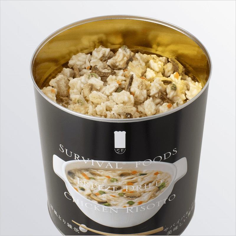 【超・長期保存】サバイバルフーズ[大缶]洋風とり雑炊×1缶 非常食・保存食