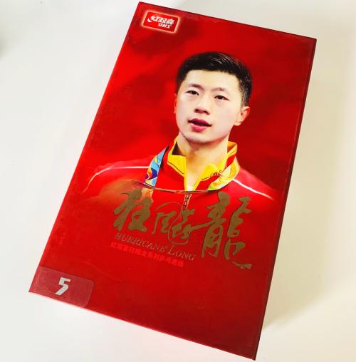 紅双喜 キョウヒョウ龍5(国家選手用W968)