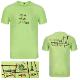 Li-Ning(リニン) Tシャツ[AHSQ599]