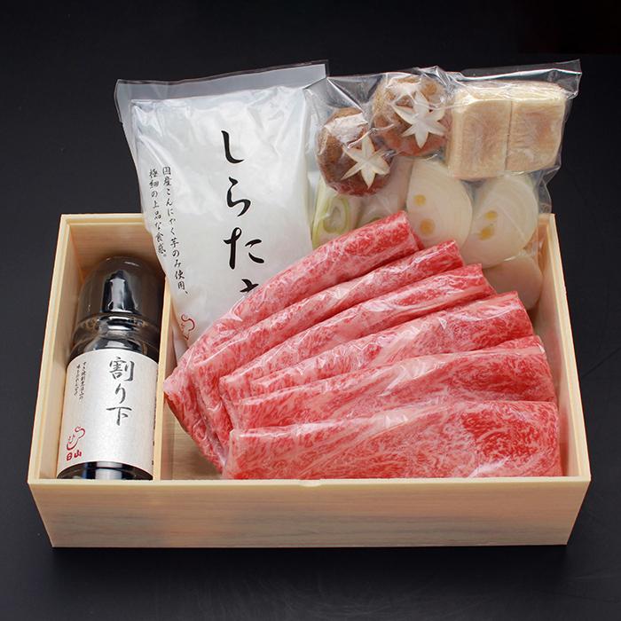 日山 黒毛和牛肩ロースすき焼きセット(300g)