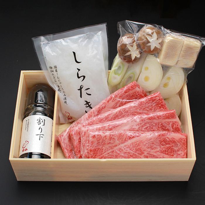 日山 黒毛和牛肩ロースすき焼きセット(450g)