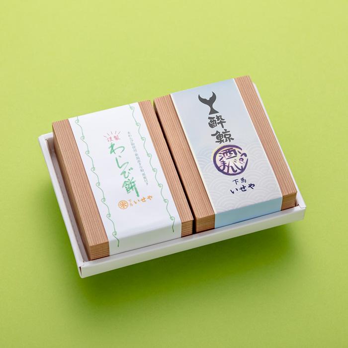 【酔鯨コラボ】特製酒まんじゅう&わらび餅セット