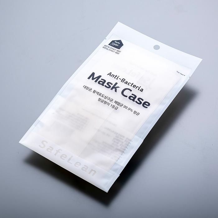 除菌マスクケース
