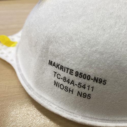 Markrite 9500-N95 医療用マスク