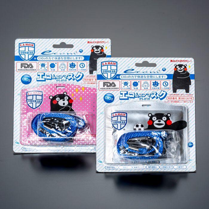 ES-010 エコムエアマスク(ストラップ付)くまモン
