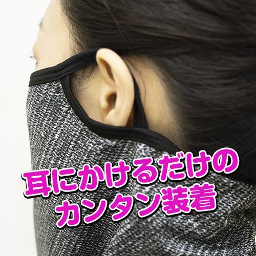 冷感フェイスカバー UVカット マスクスヌード