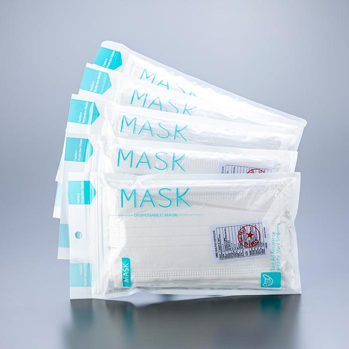 不織布マスク(持ち運びタイプ)50枚