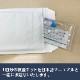 新型コロナウイルス IgA/IgG/IgM 抗体検査キット(検査1回分)