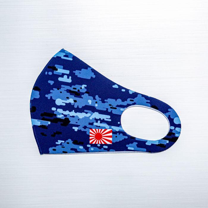 自衛隊マスク【送料無料】