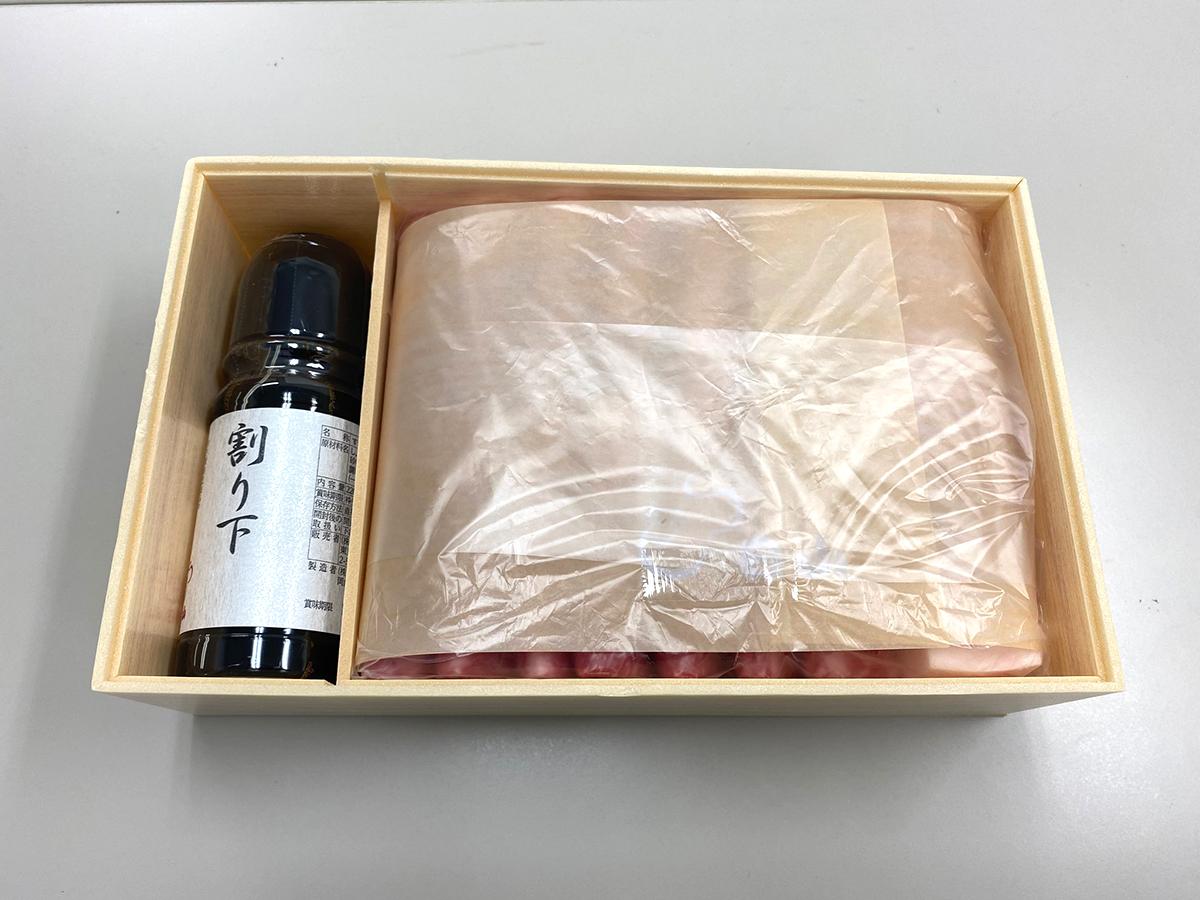国産牛すき焼きセット(特製割り下付き)500g入