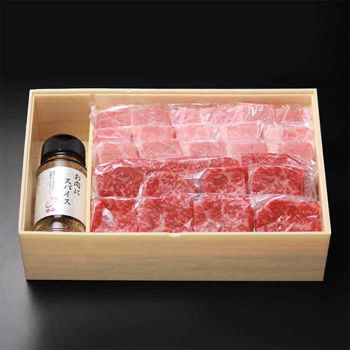 国産黒毛和牛 モモ・バラカルビ焼肉用折詰(お肉にスパイス付き)600g入