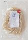 玄米 お米ヌードル(平打ち麺)120g