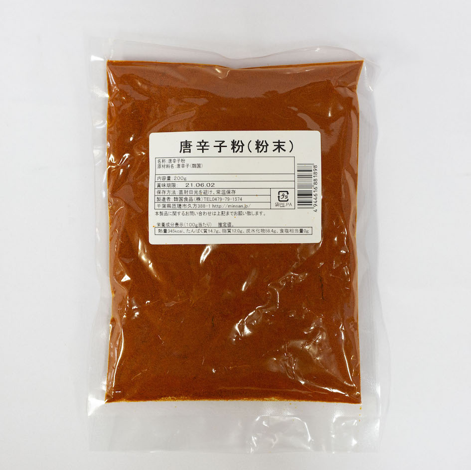 唐辛子粉(粉末)(200g)