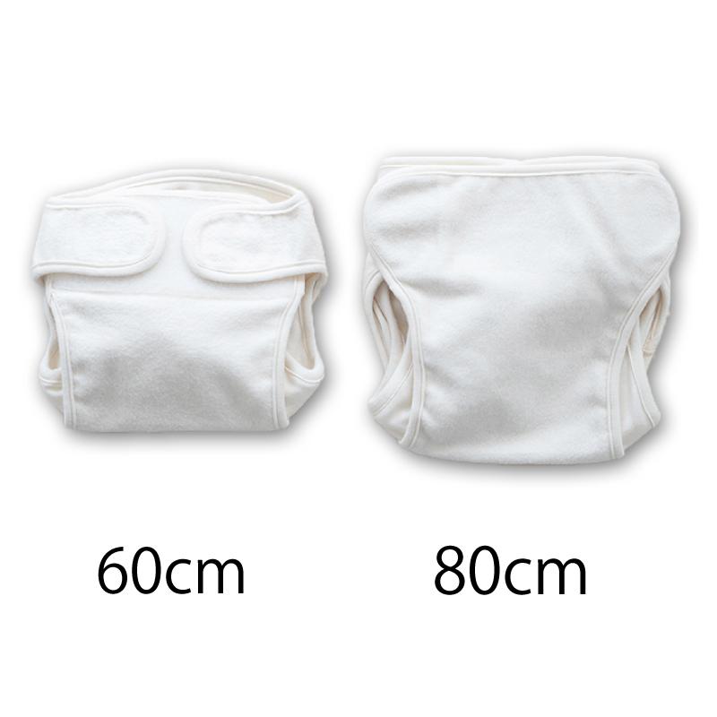 おむつカバー 60cm(新生児から約6ヶ月まで)
