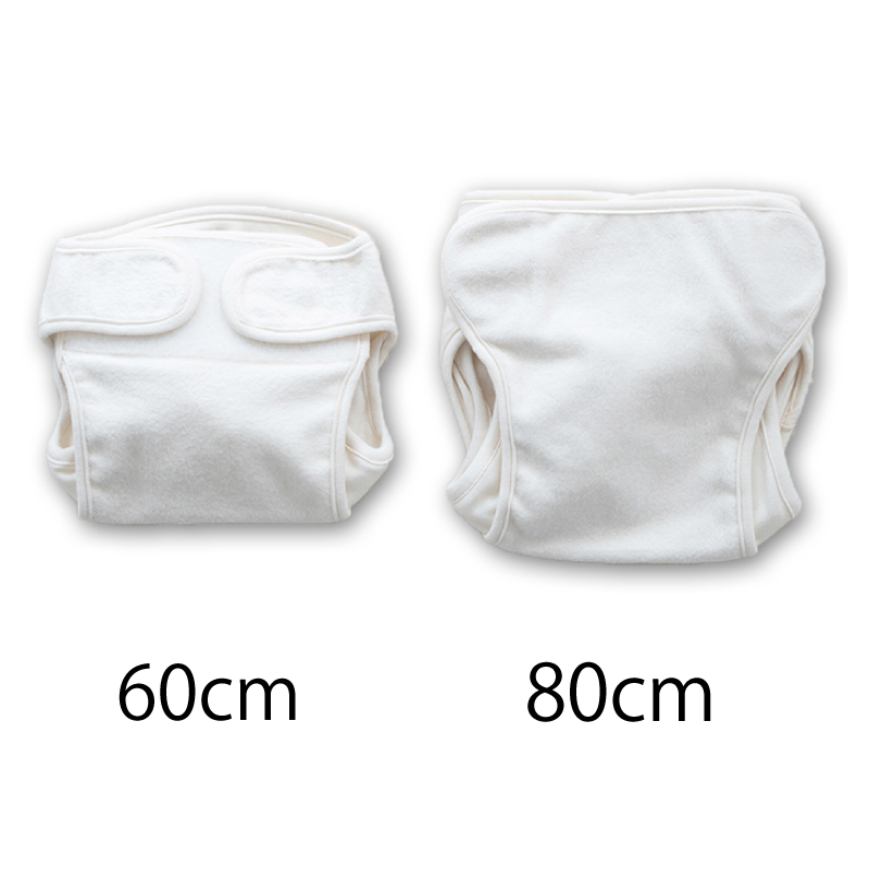 おむつカバー 80cm(約6ヶ月から1、2歳まで)