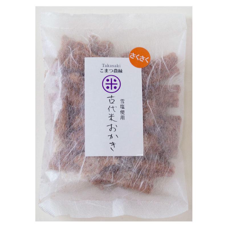 さくさく 古代米おかき (揚げ餅塩) 70g