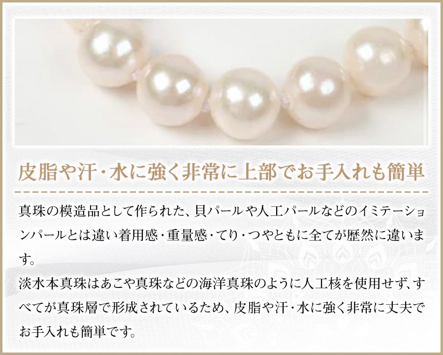 送料無料  シルバーカラー 本真珠ネックレス8.5-9mm ハートキーパーボックス付(6月誕生石 フォーマル 結婚式 卒業入学 冠婚葬祭 七五三)